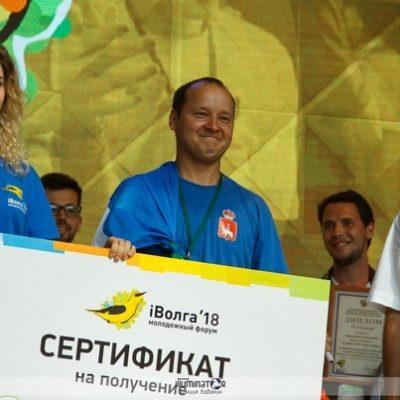 Нытвенский пчеловод стал обладателем гранта форума «iВолга-2018»