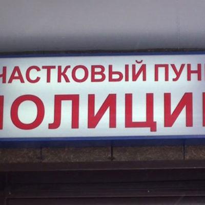 Жители Прикамья выбирают «Народного участкового»