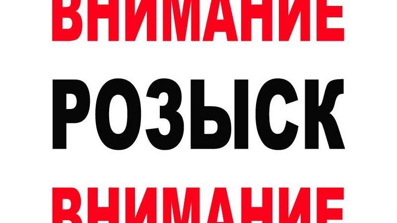 В Чусовом без вести пропала 32-летняя местная жительница