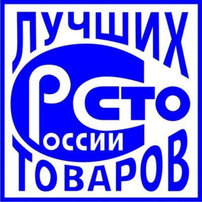 Предприятия Пермского края вошли в «100 лучших товаров России»