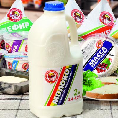 «Пермским брендом» стал «Маслозавод Нытвенский»