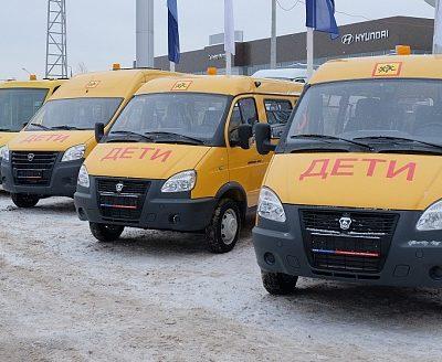 Школьный парк Прикамья пополнится 72 автобусами