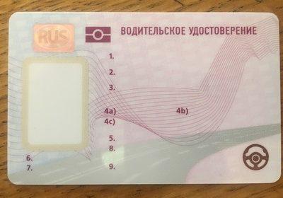 Прокуратура Нытвенского района требует заблокировать противоправный сайт