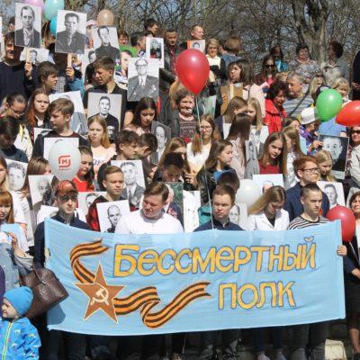 В рядах «Бессмертного полка» прошли более 93 тысяч жителей Прикамья