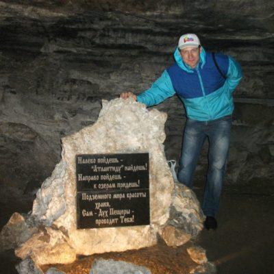В Кунгурской Ледяной пещере доступен бесплатный Wi-Fi