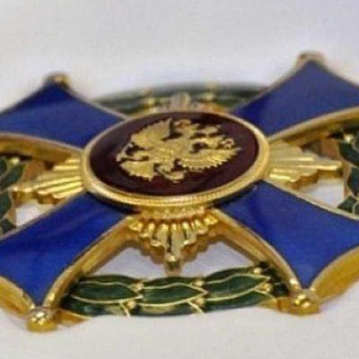 Многодетная семья из Усолья удостоена ордена «Родительская слава»
