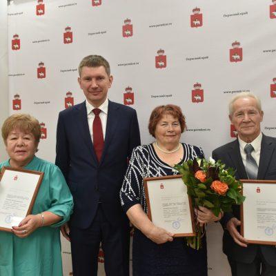Губернатор Прикамья наградил трех председателей ветеранских организаций Прикамья
