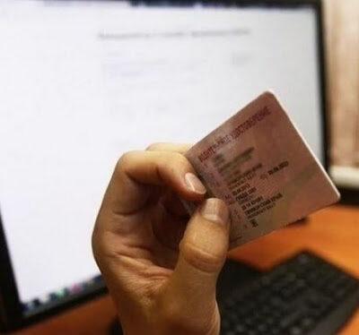 Нытвенская прокуратура пресекла продажу водительских удостоверений